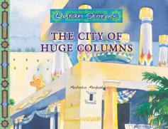 The City of Huge Columns