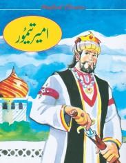 Ameer Taimur