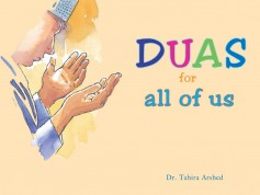 Duas for All of Us