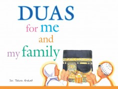Duas for Me and My Family