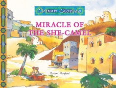 Miracle of the She-camel